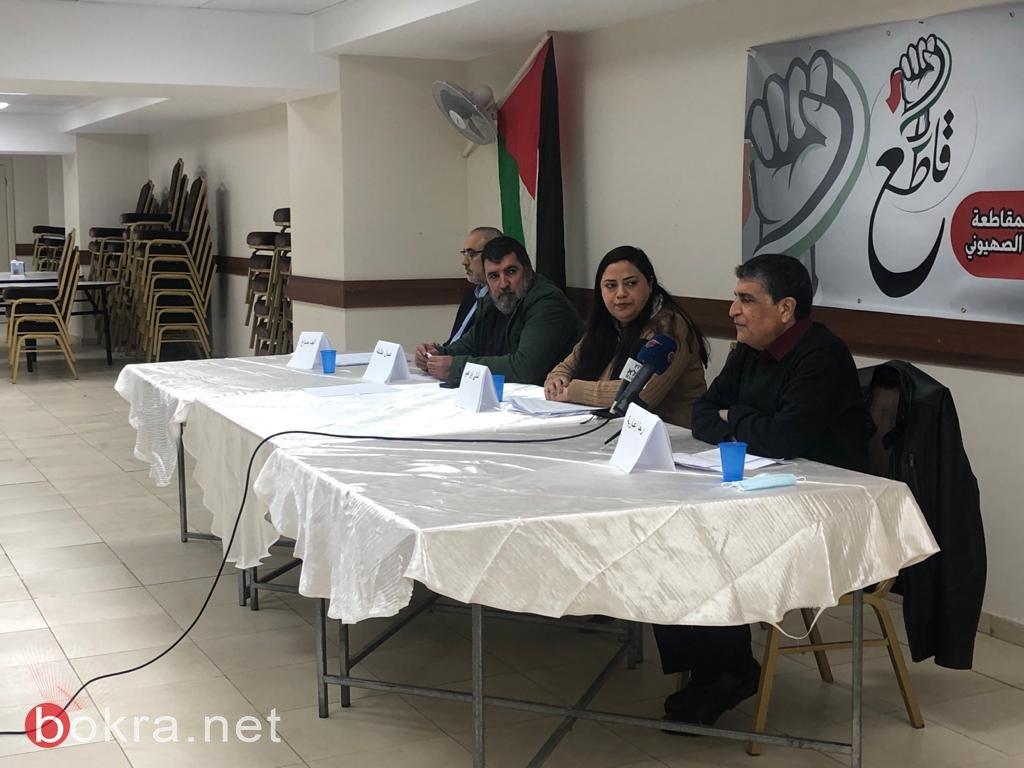 """ابناء البلد و""""كفاح"""" في مؤتمر صحافي يدعو لمقاطعة الانتخابات-5"""