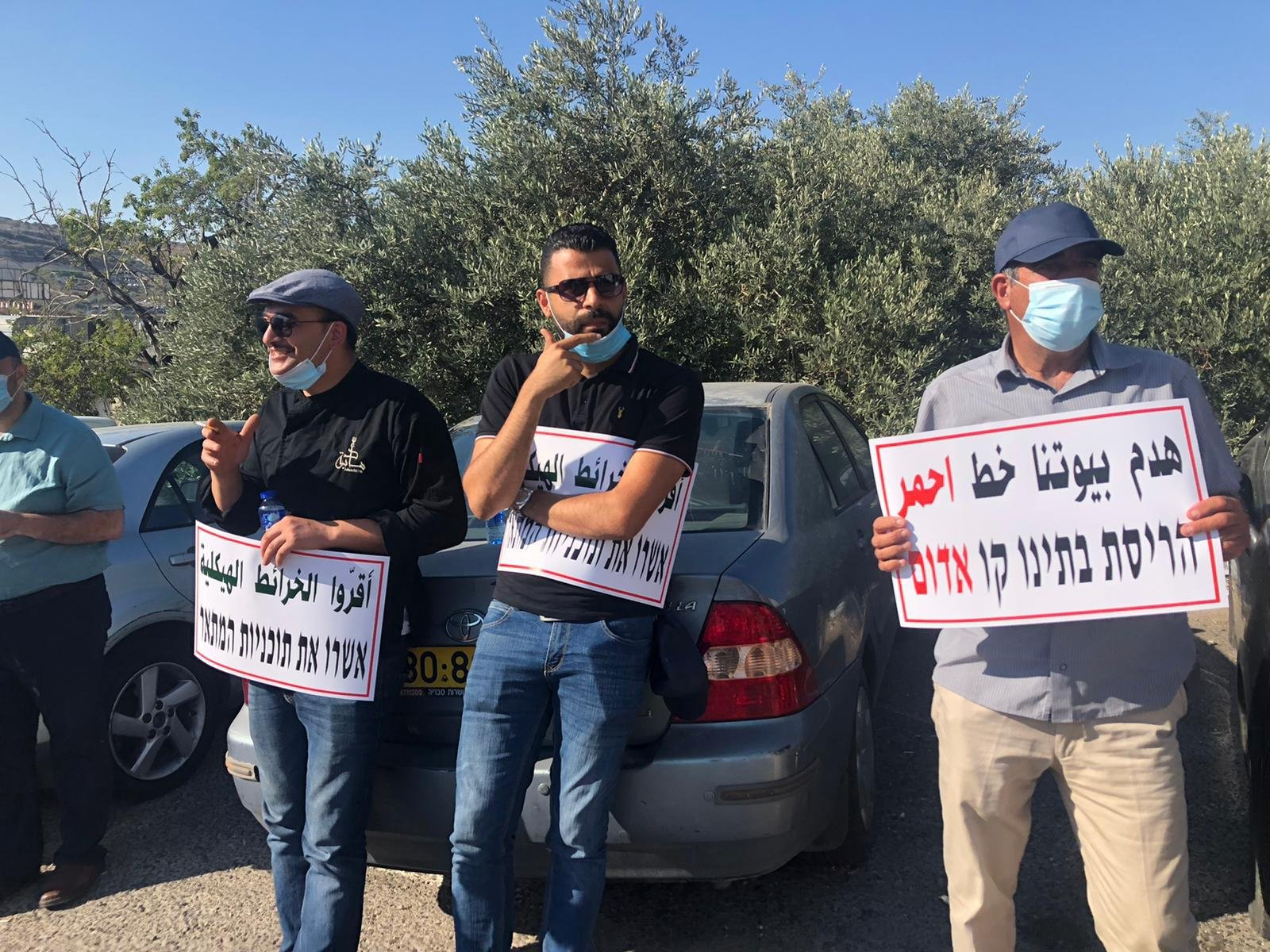 ام الفحم: وقفة احتجاجية ضد هدم البيوت