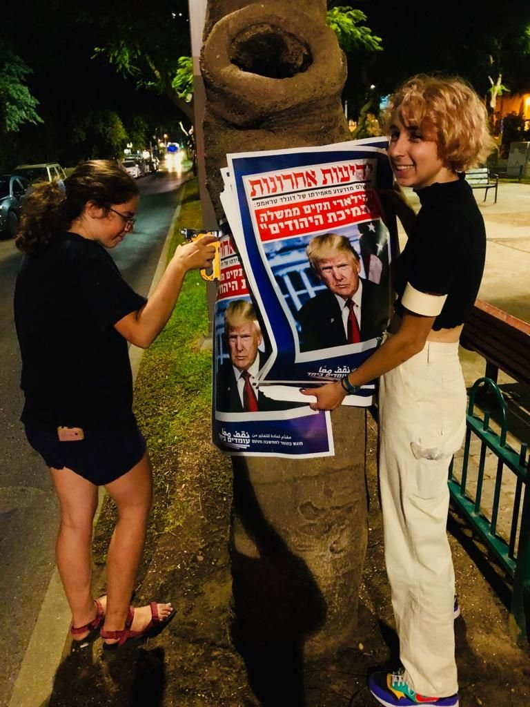 ترامب، بوتين وجايير:  إحذروا، اليهود يتدفقون لصناديق الاقتراع بكميات هائلة
