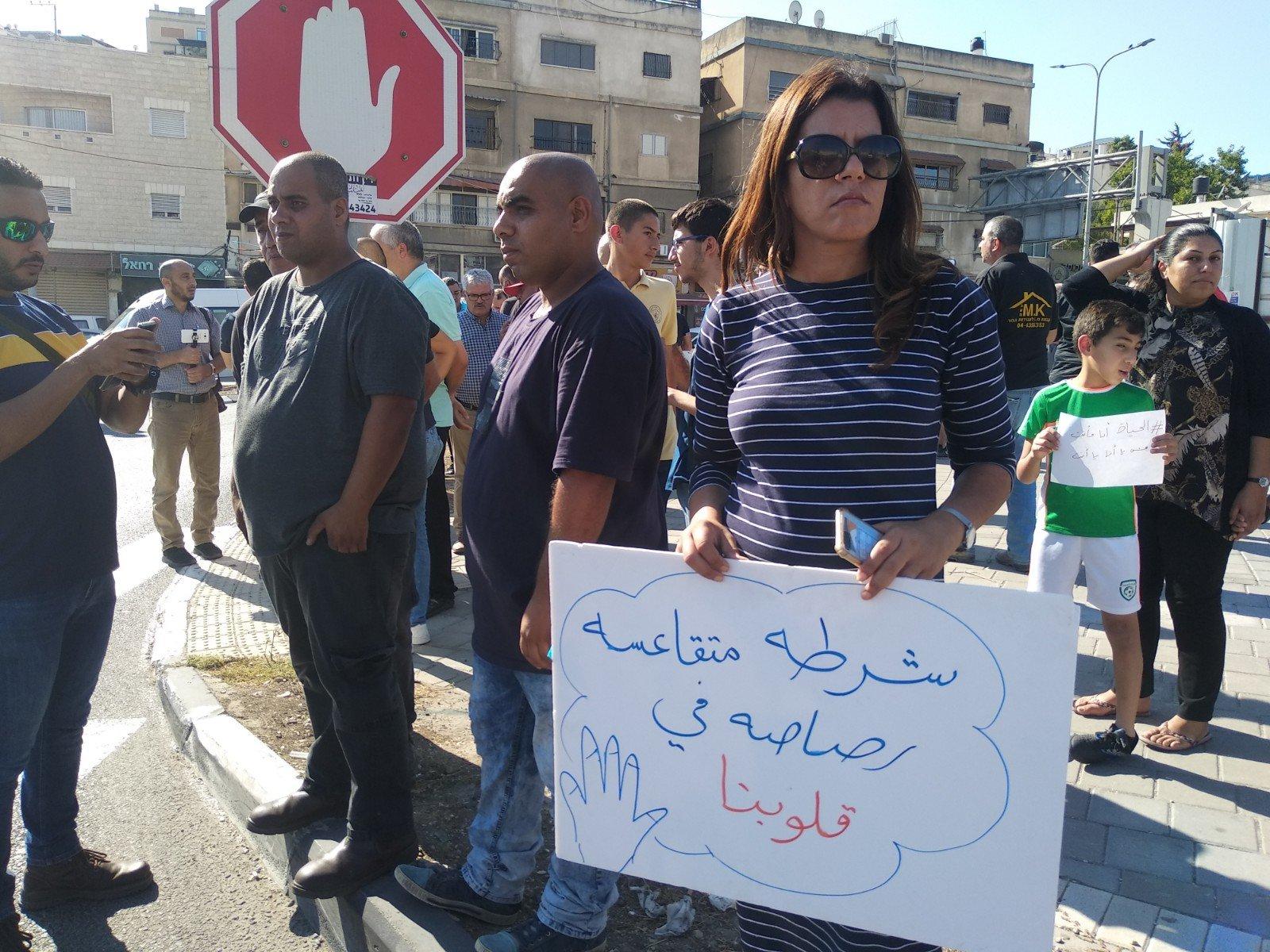 الناصرة تصرخ ضد العنف على دوار البيج -2