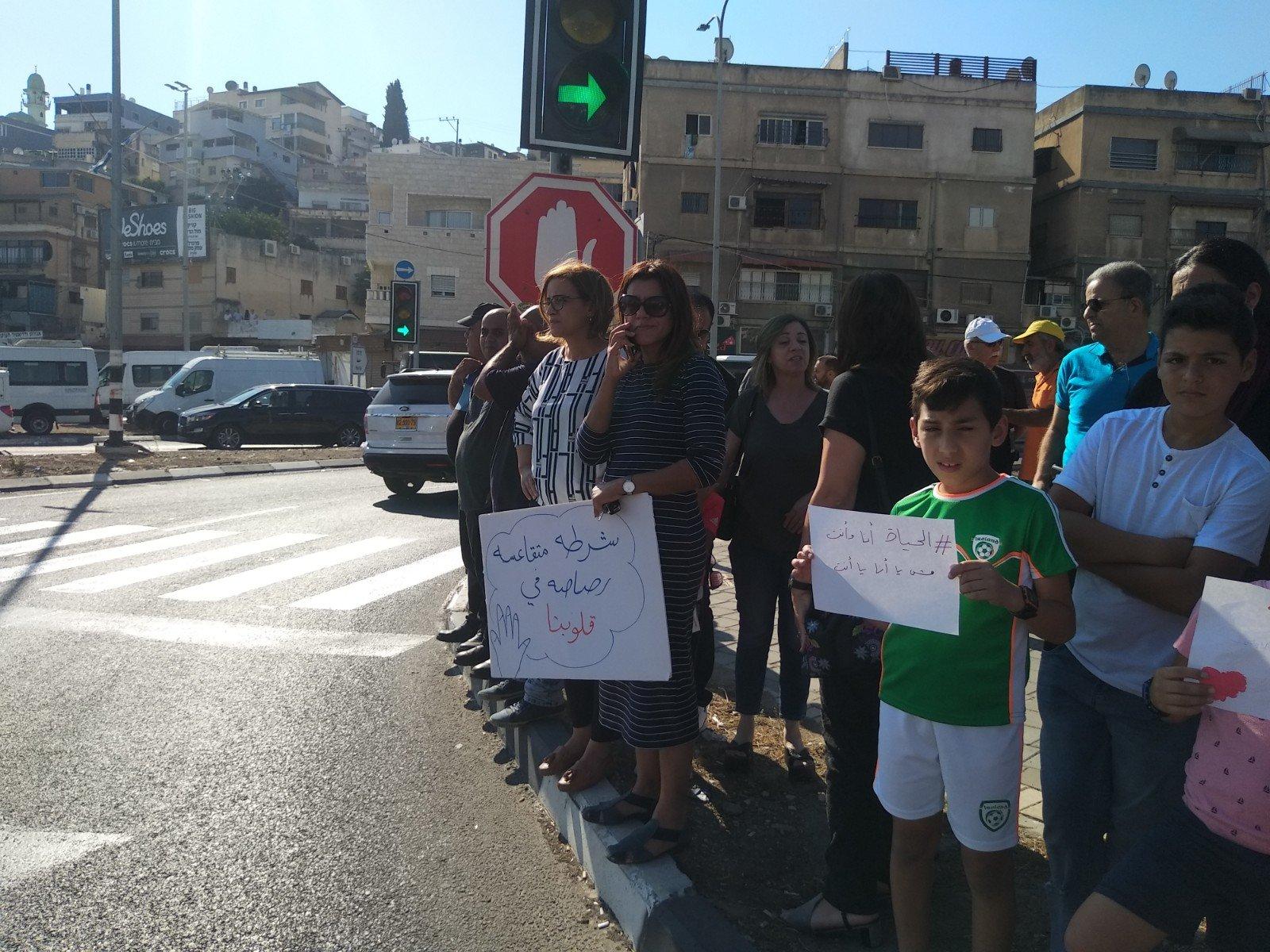 الناصرة تصرخ ضد العنف على دوار البيج -3