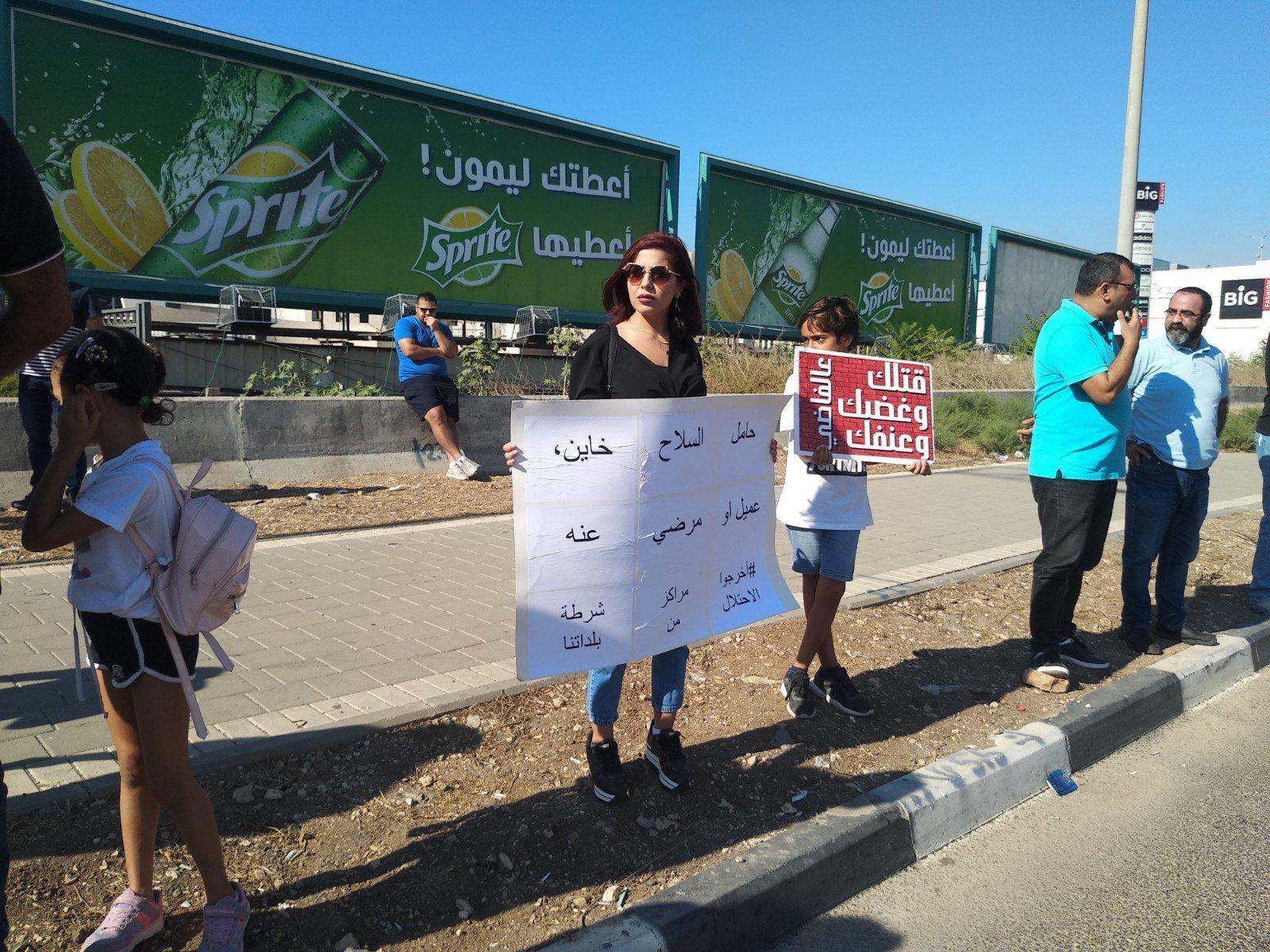 الناصرة تصرخ ضد العنف على دوار البيج -18