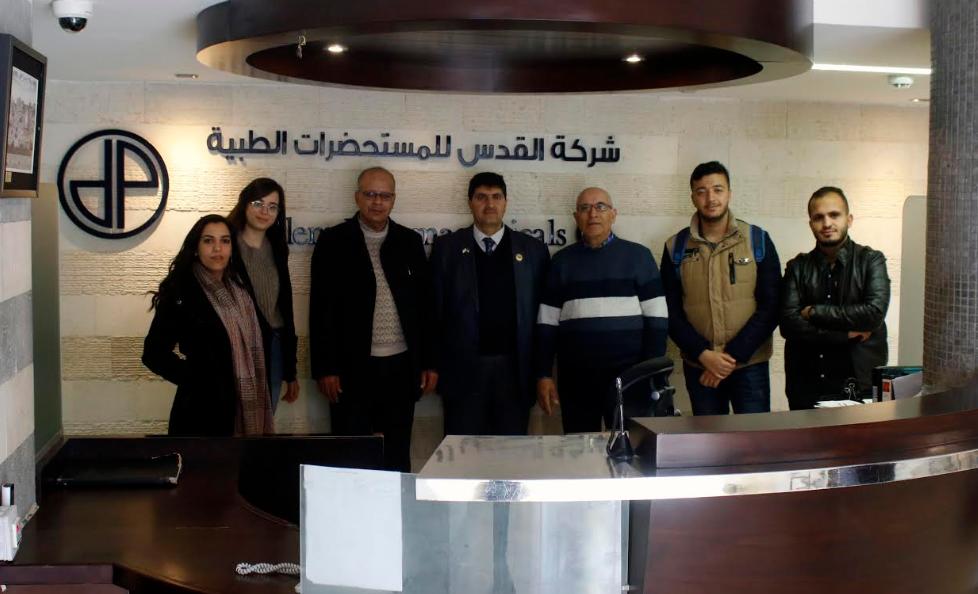 طلبة الصيدلة بالجامعة العربية الامريكية في زيارة لشركة القدس للمستحضرات الطبية برام الله