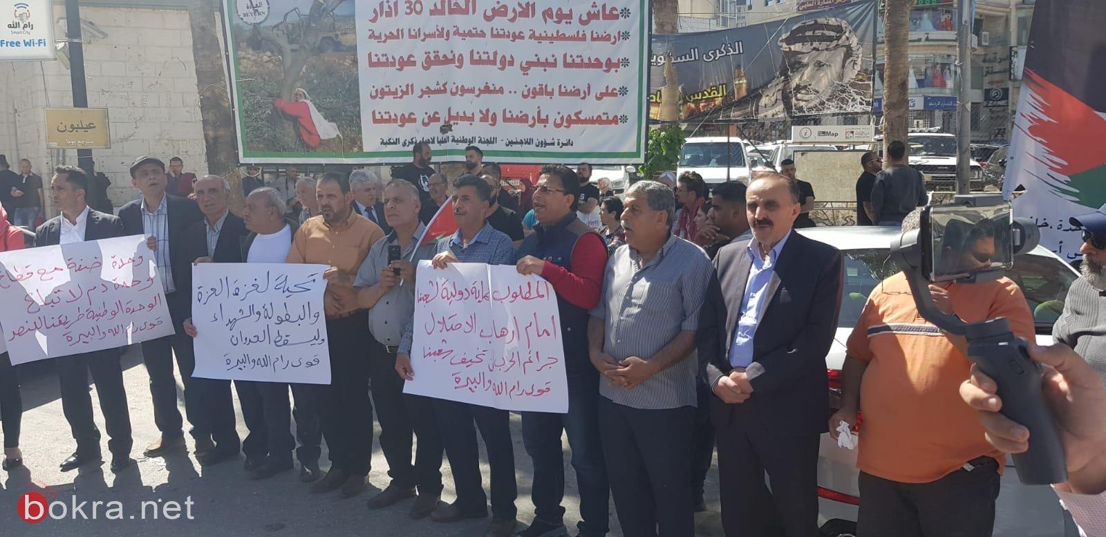 رام الله: مظاهرة تدعو للوحدة الوطنية كرد على العدوان الإسرائيلي