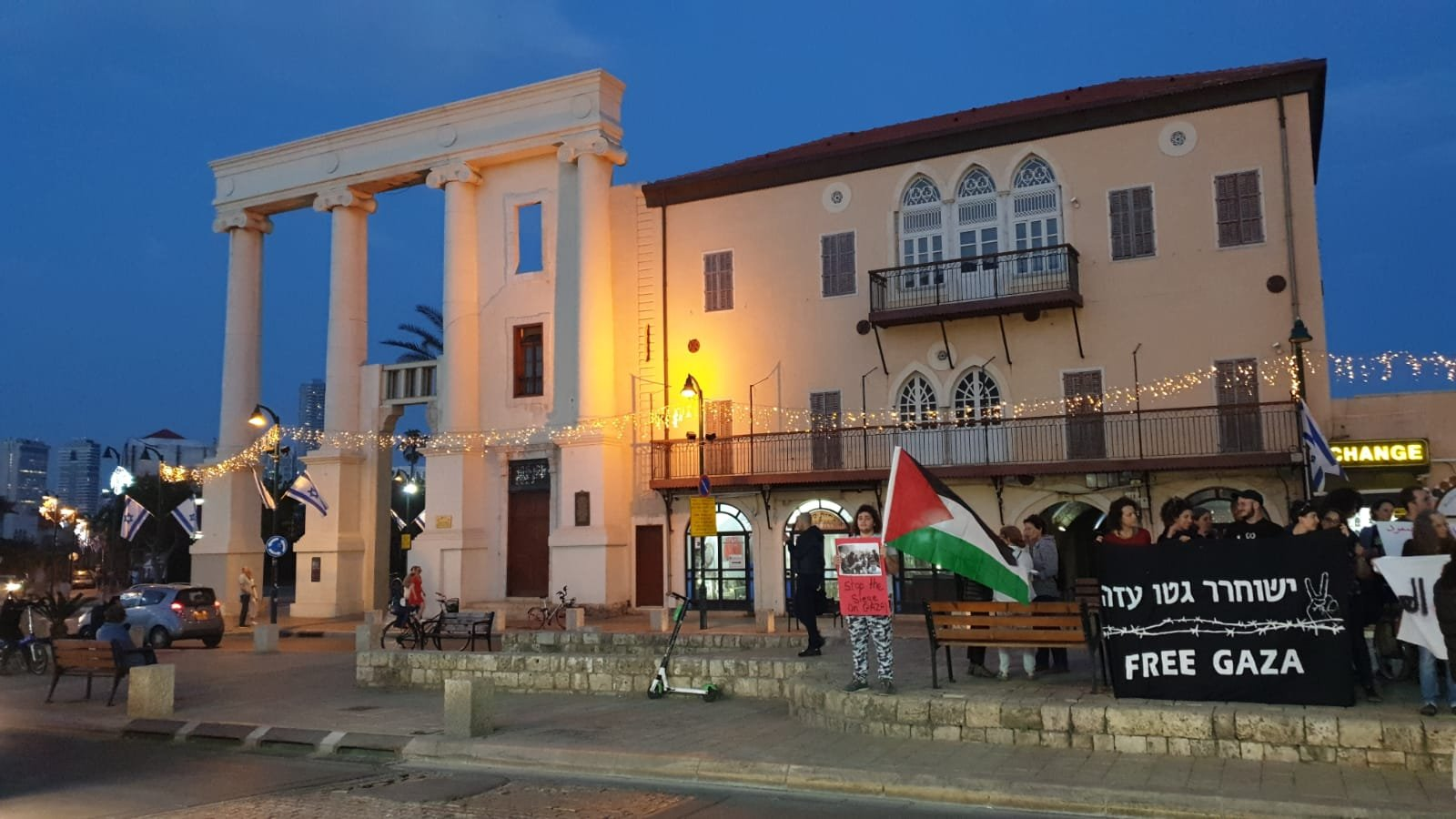 يافا تتضامن مع غزة وشهدائها