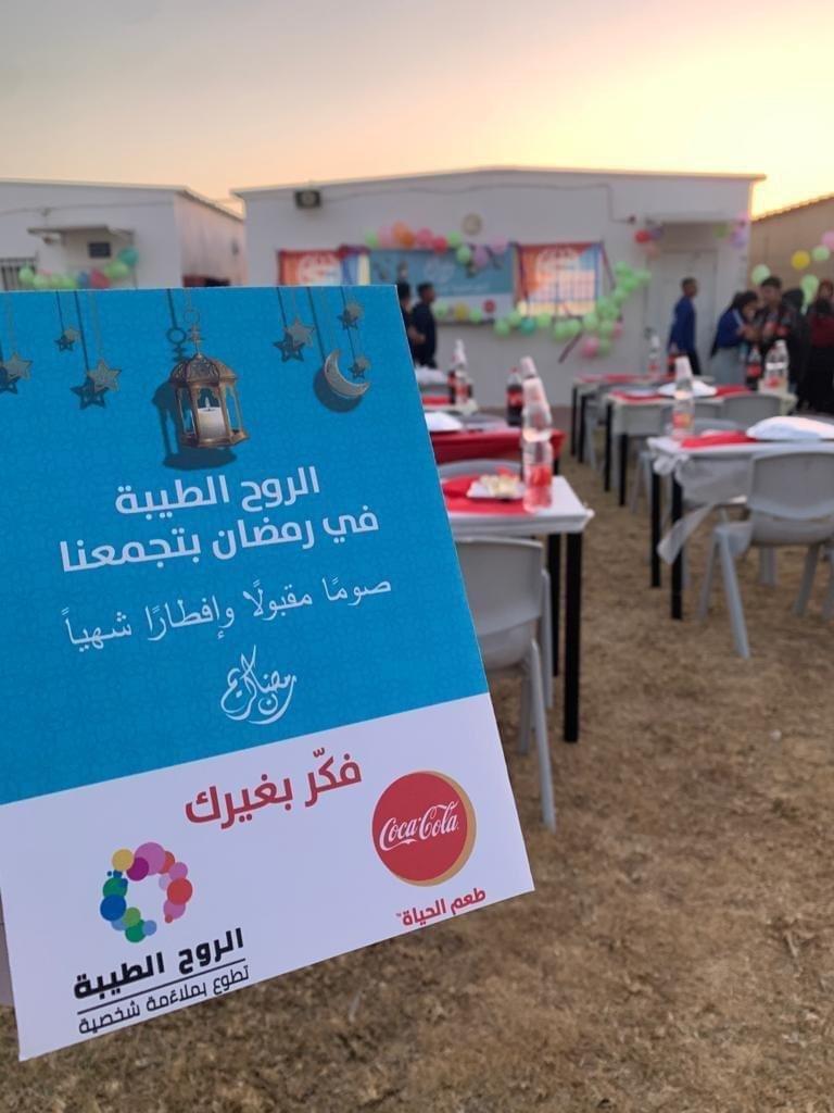 """""""الروح الطيبة"""" وكوكا-كولا تختتمان نشاطات الإفطارات الرمضانية من أجل ذوي الاحتياجات الخاصة في 100 بلدة عربية-0"""