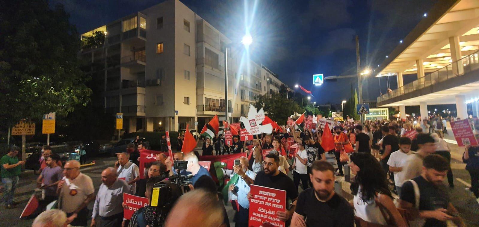 تل ابيب: انطلاق المظاهرة العربية- اليهودية بذكرى حرب ااـ67-3