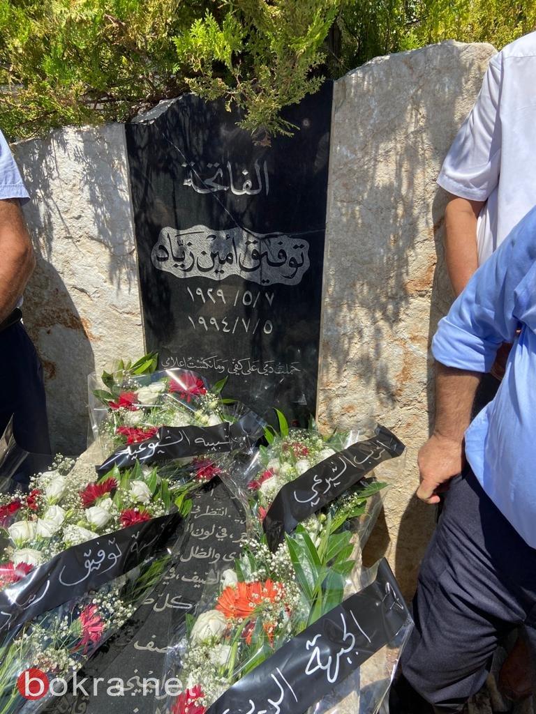26 عاما على رحيل الرفيق القائد , المناضل, الشاعر , والكاتب  توفيق زياد  أبو الأمين