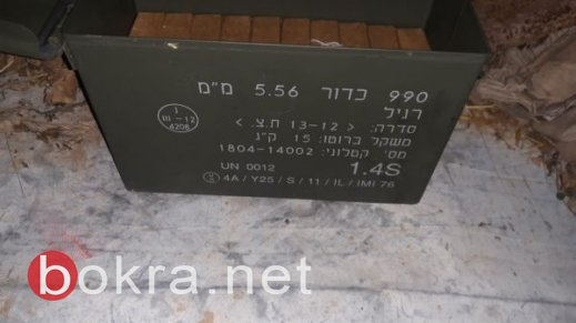 الناصرة: ضبط سلاح من نوع عوزي وكمية ذخيرة