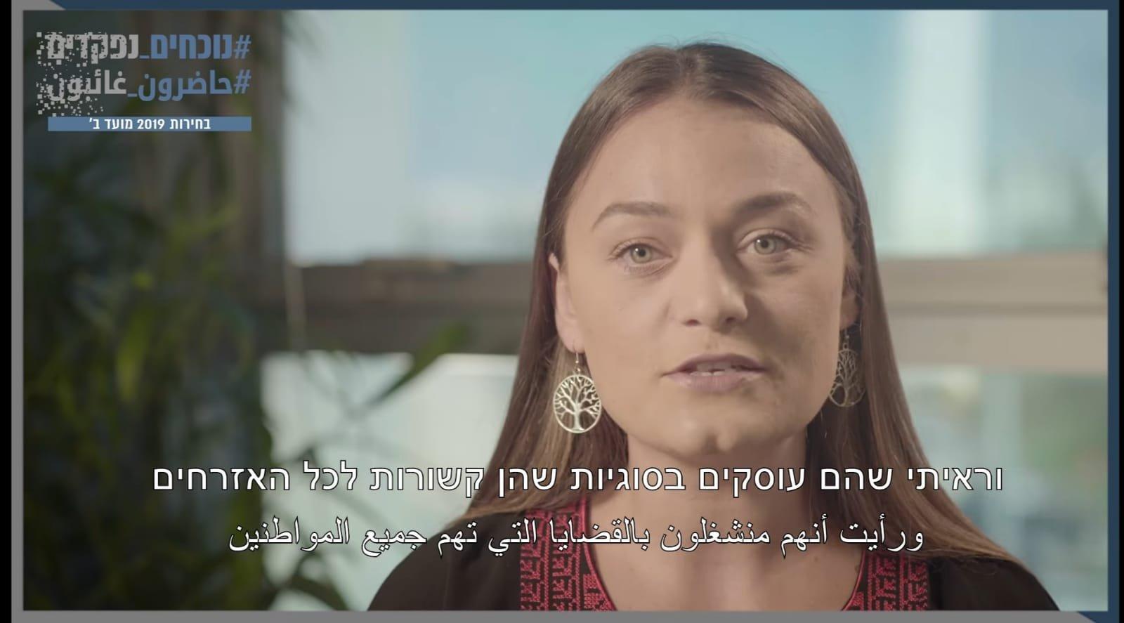 حاضرون _غائبون في الانتخابات.. سيكوي والعين السابعة بحملة لتعزيز الصوت العربي، في الإعلام العبري