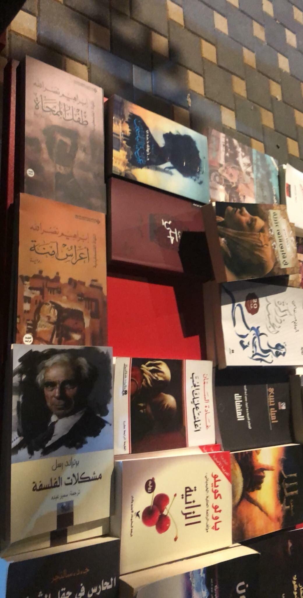 كفر قرع: حضور واسع بأمسية رسالة حول رواية نوم الغزلان