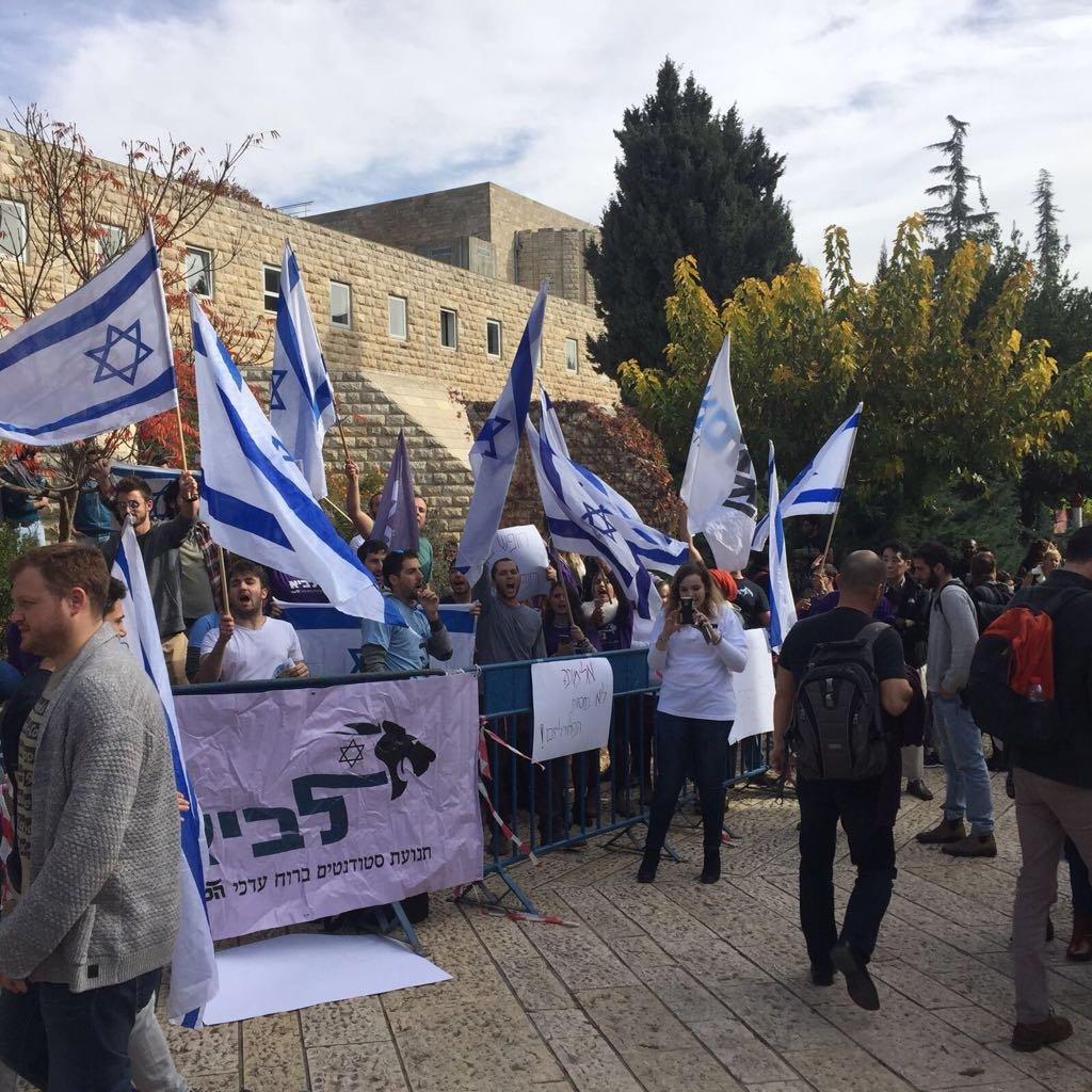 الطلاب العرب يتظاهرون في الجامعة العبرية بمشاركة النائب يوسف جبارين-1