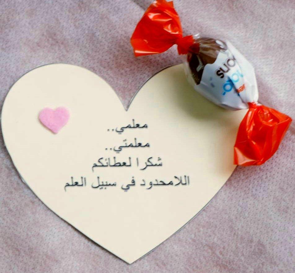 حيفا تحتفل بـيوم التعليم الحيفاوي