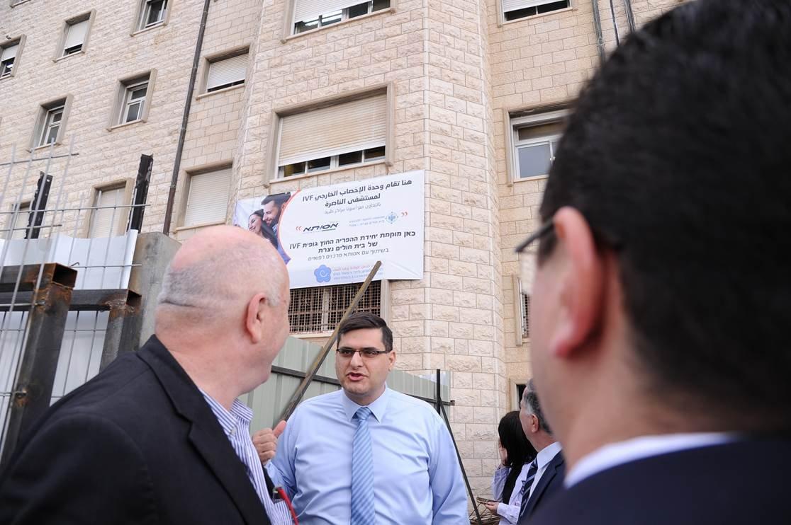 مستشفى الناصرة الإنجليزي يحقق إنجازًا تاريخيًا