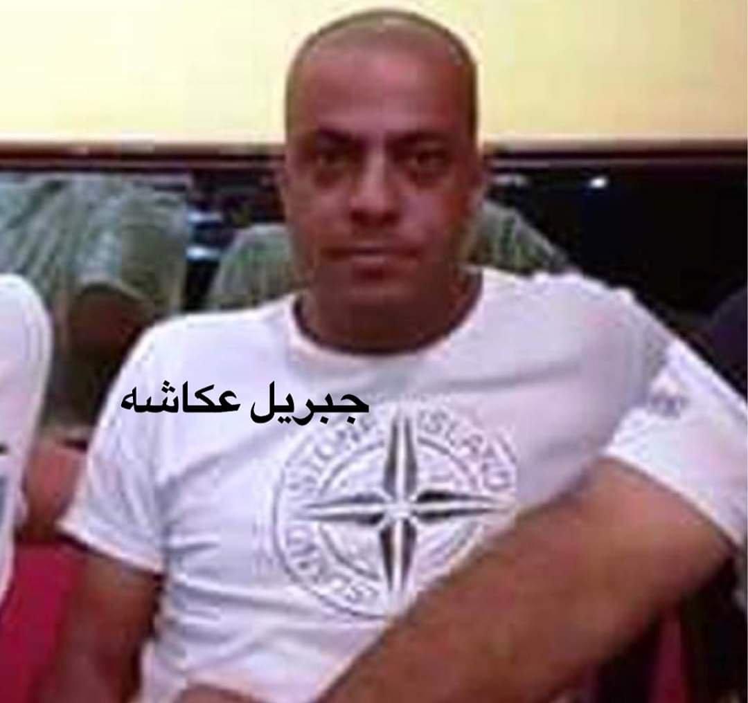 مقتل 3 شبان عرب من الرملة: نهاد الشمالي، رائد عبد اللطيف وجبريل عكاشة