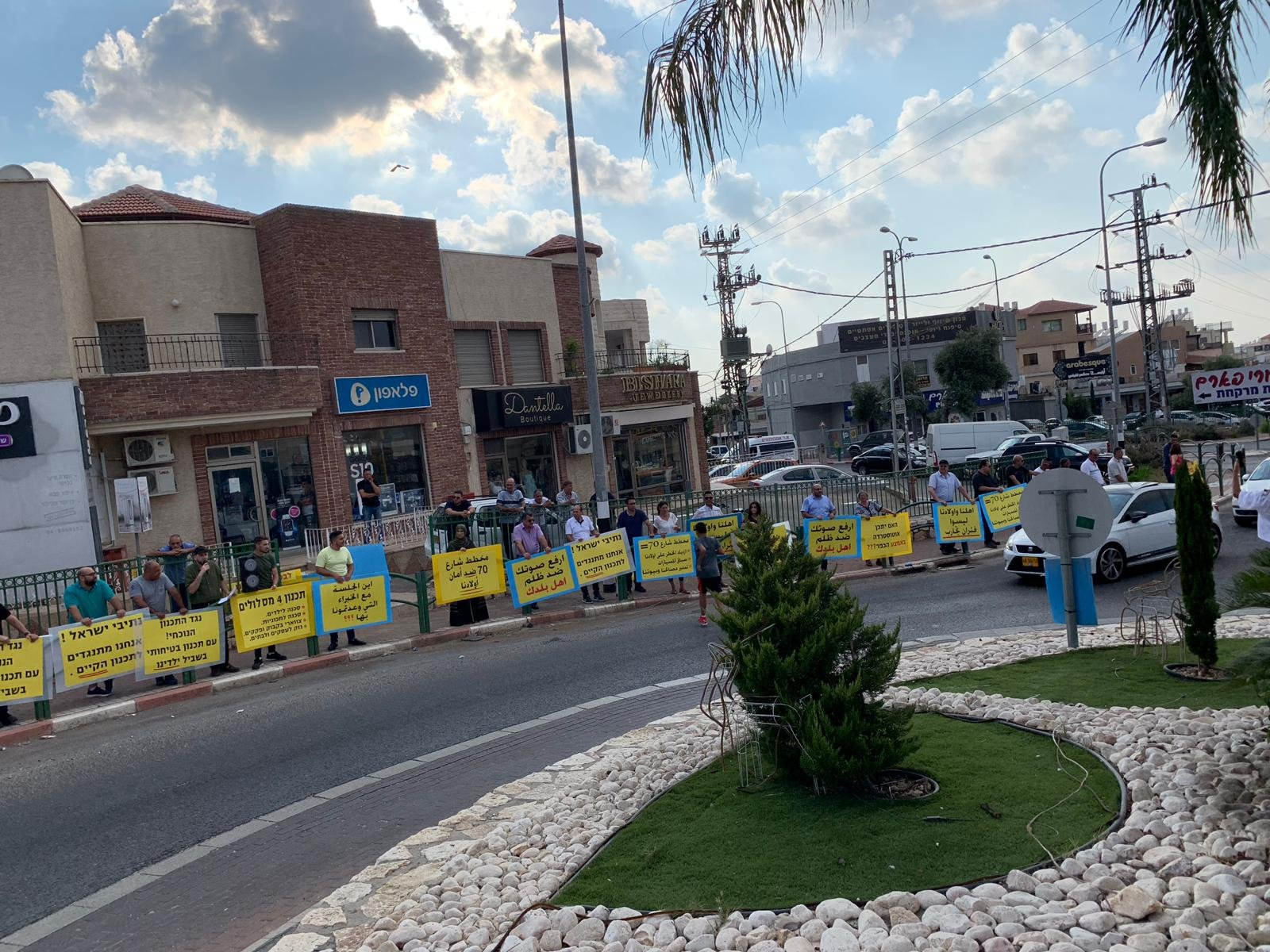 أهالي كفر ياسيف يستمرون بالاحتجاج ضد مخطط شارع 70 الذي يتضمّن مصادرة أراضيهم