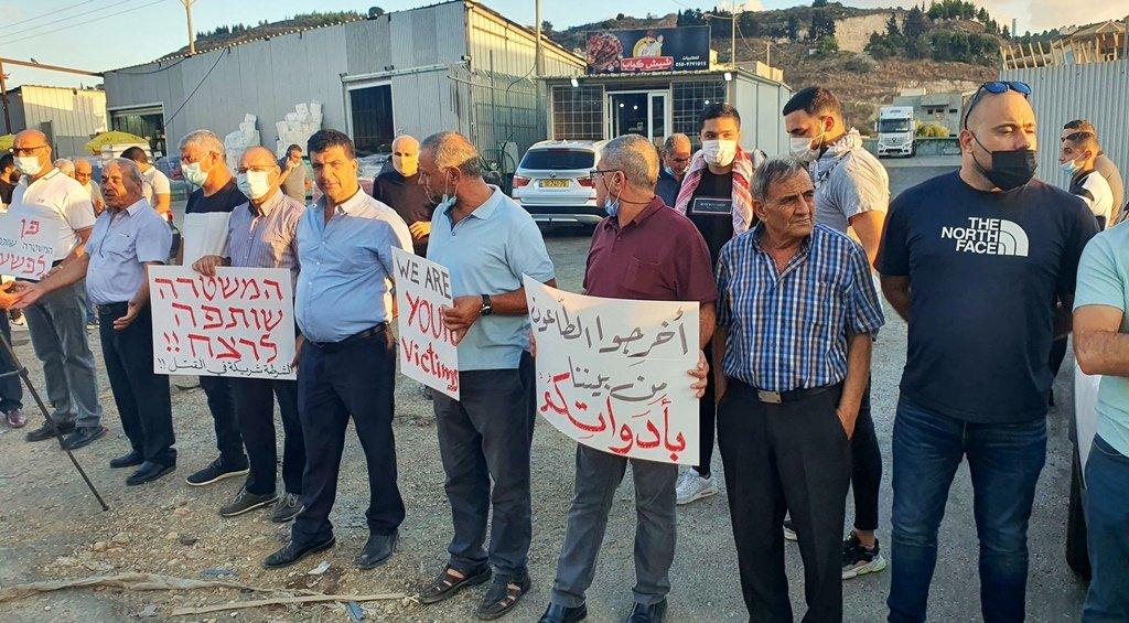 مجدالكروم: العشرات يتظاهرون منددين بالعنف-1