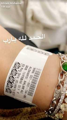 أحلام مريضة، وبطاقة المستشفى تكشف عن عمرها الحقيقي