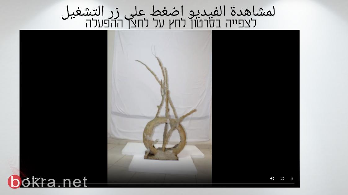 """افتتاح المعرض الافتراضي """" وطن """" للفنانة التشكيلية رشا-0"""