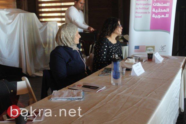 الناصرة: خلال مؤتمر صحفي حول اقصاء النساء من السلطات المحلية- الفساد والقوة عقبات امام ترشح النساء في السلطة المحلية-0