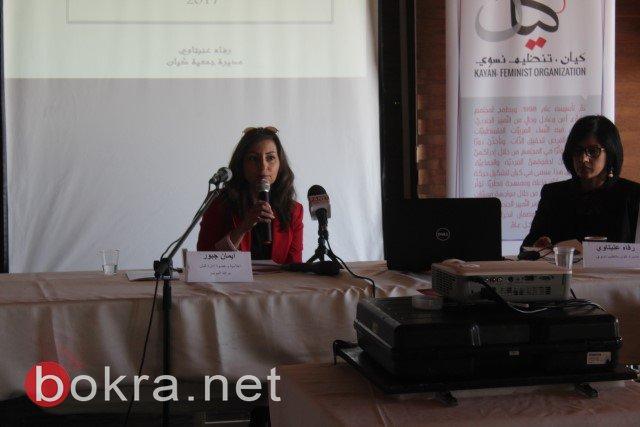 الناصرة: خلال مؤتمر صحفي حول اقصاء النساء من السلطات المحلية- الفساد والقوة عقبات امام ترشح النساء في السلطة المحلية-2