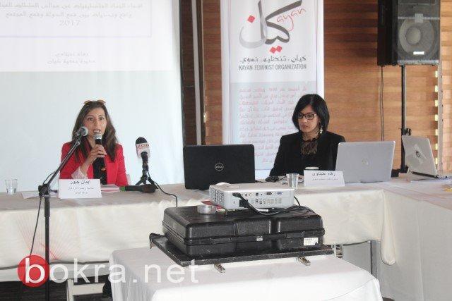 الناصرة: خلال مؤتمر صحفي حول اقصاء النساء من السلطات المحلية- الفساد والقوة عقبات امام ترشح النساء في السلطة المحلية-4