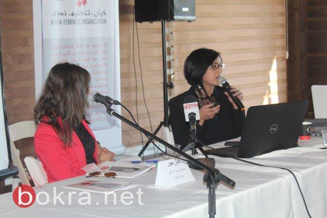 الناصرة: خلال مؤتمر صحفي حول اقصاء النساء من السلطات المحلية- الفساد والقوة عقبات امام ترشح النساء في السلطة المحلية-5
