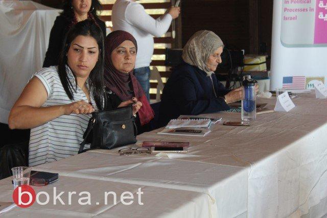 الناصرة: خلال مؤتمر صحفي حول اقصاء النساء من السلطات المحلية- الفساد والقوة عقبات امام ترشح النساء في السلطة المحلية-9