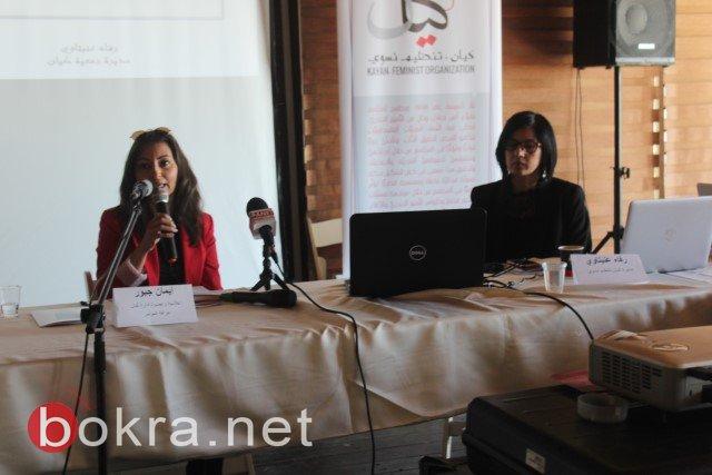 الناصرة: خلال مؤتمر صحفي حول اقصاء النساء من السلطات المحلية- الفساد والقوة عقبات امام ترشح النساء في السلطة المحلية-11