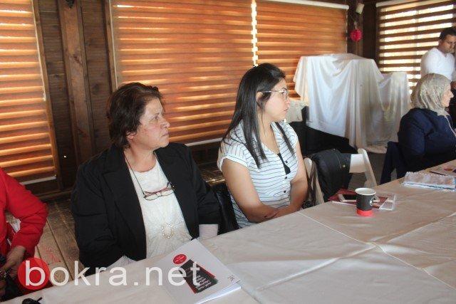 الناصرة: خلال مؤتمر صحفي حول اقصاء النساء من السلطات المحلية- الفساد والقوة عقبات امام ترشح النساء في السلطة المحلية-12