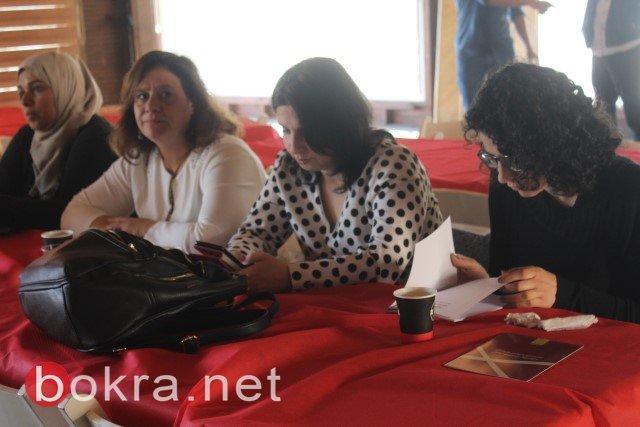 الناصرة: خلال مؤتمر صحفي حول اقصاء النساء من السلطات المحلية- الفساد والقوة عقبات امام ترشح النساء في السلطة المحلية-13