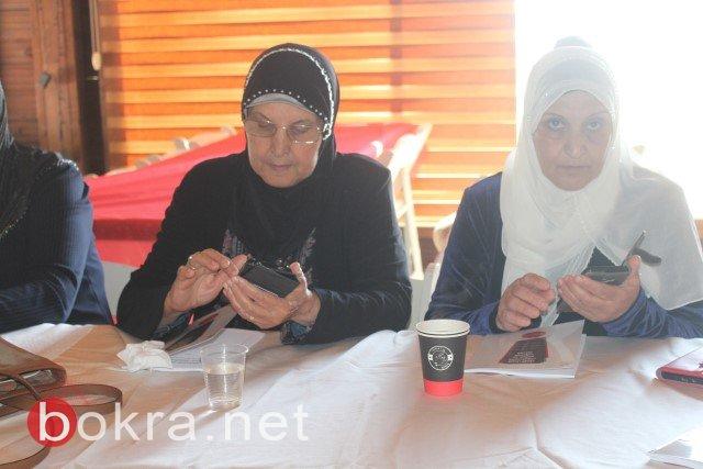 الناصرة: خلال مؤتمر صحفي حول اقصاء النساء من السلطات المحلية- الفساد والقوة عقبات امام ترشح النساء في السلطة المحلية-14