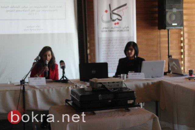 الناصرة: خلال مؤتمر صحفي حول اقصاء النساء من السلطات المحلية- الفساد والقوة عقبات امام ترشح النساء في السلطة المحلية-16