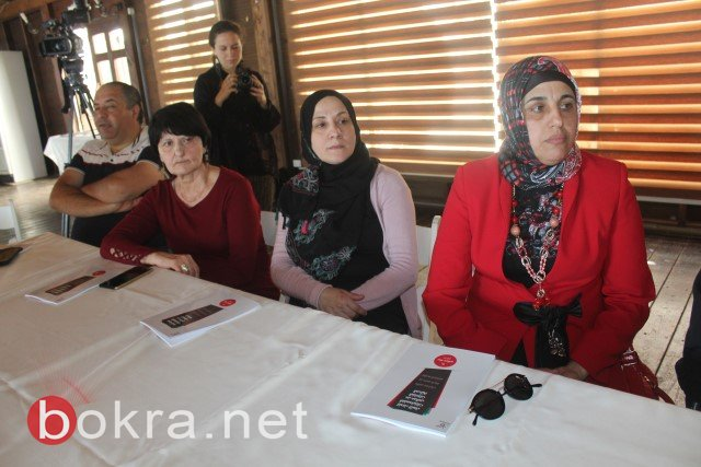 الناصرة: خلال مؤتمر صحفي حول اقصاء النساء من السلطات المحلية- الفساد والقوة عقبات امام ترشح النساء في السلطة المحلية-17
