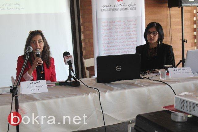 الناصرة: خلال مؤتمر صحفي حول اقصاء النساء من السلطات المحلية- الفساد والقوة عقبات امام ترشح النساء في السلطة المحلية-22
