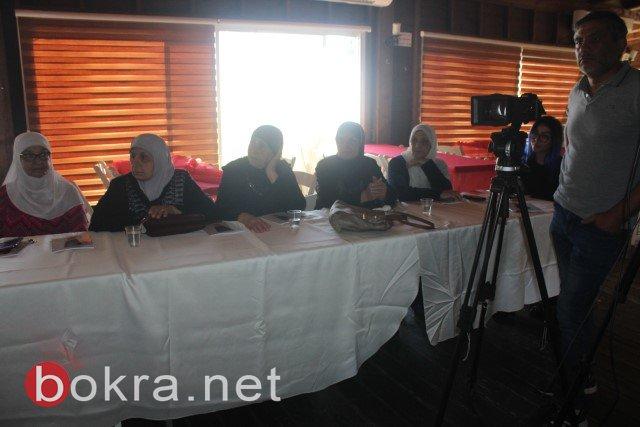 الناصرة: خلال مؤتمر صحفي حول اقصاء النساء من السلطات المحلية- الفساد والقوة عقبات امام ترشح النساء في السلطة المحلية-24