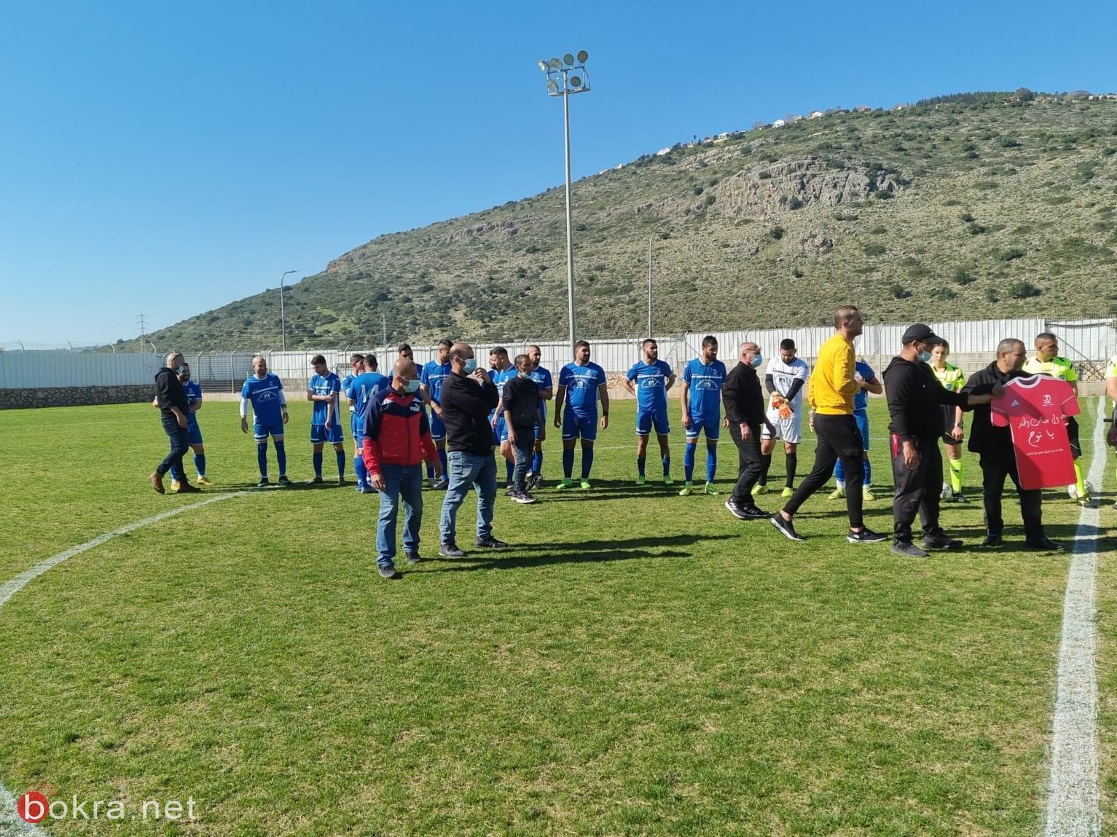 شعب: تكريم عائلة المأسوف على شبابه نوح إبراهيم أبو الهيجاء مشجع فريق هبوعيل شعب