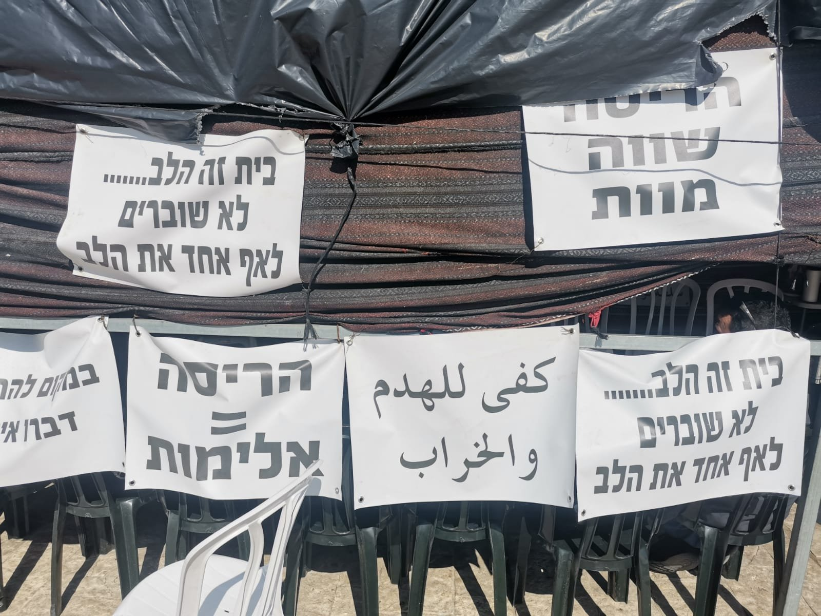 سلامة الأطرش: نتنياهو زار النقب ولم يجد الوقت ليجتمع برؤساء السلطات المحلية المعتصمين أمام مكتبه