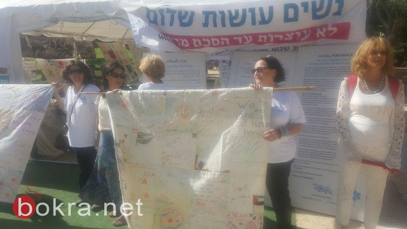 """""""نساء يصنعن السلام"""" تنظم مسيرة امام الكنيست وتدعو للتوصل الى اتفاق سياسي-6"""
