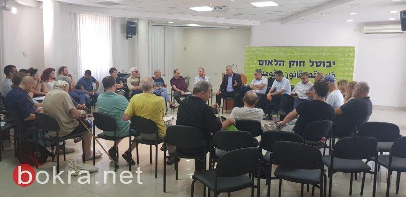 المتابعة تعقد مؤتمرا صحفيا في تل أبيب وتلتقي قوى ديمقراطية إسرائيلية