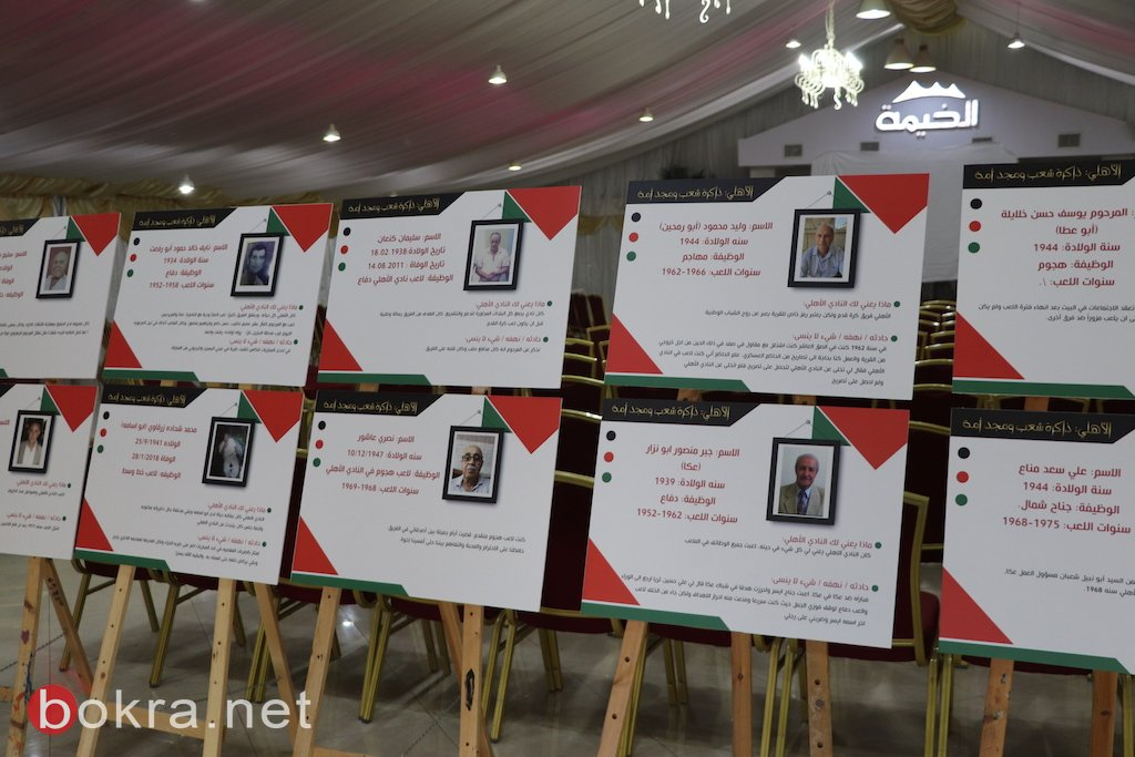 مجد الكروم: معرض صور يحاكي سنوات الخمسين في ذكرى احمد زيحو الـ 39
