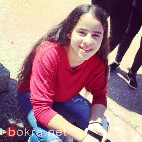 تحلم باللعب في برشلونة .. ديما الرمحي، موهبة كروية من شفاعمرو