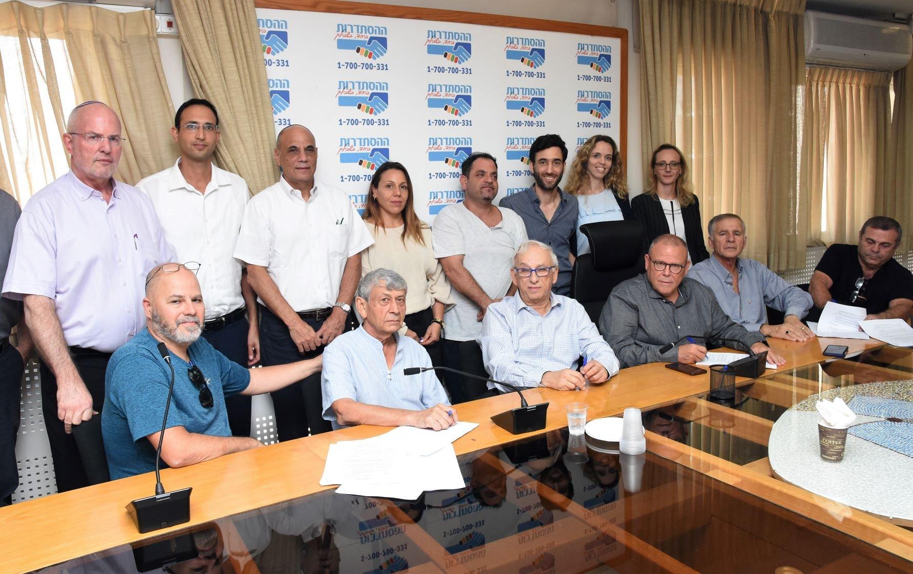 اتفاقية عمل جماعية اولى للموظفين الإداريين في كلية هداسا الأكاديمية بالقدس