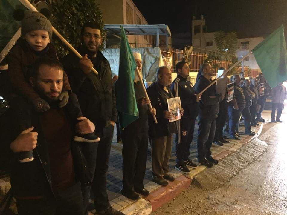 الطيبة ترفض قرار ترامب وتؤكد: القدس فلسطينية-1