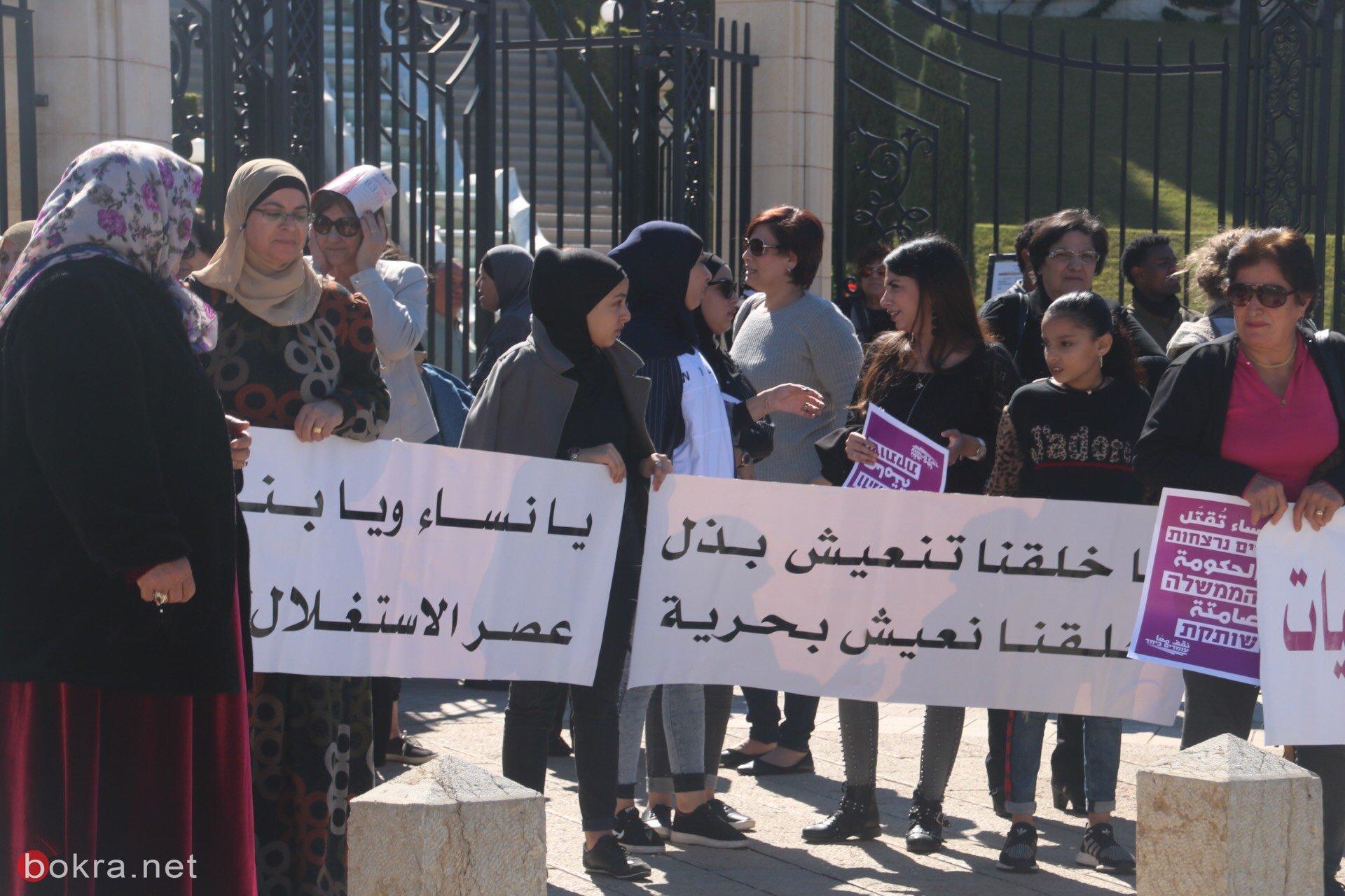 حيفا: تظاهرة على شرف يوم المرأة ومشاركة واسعة