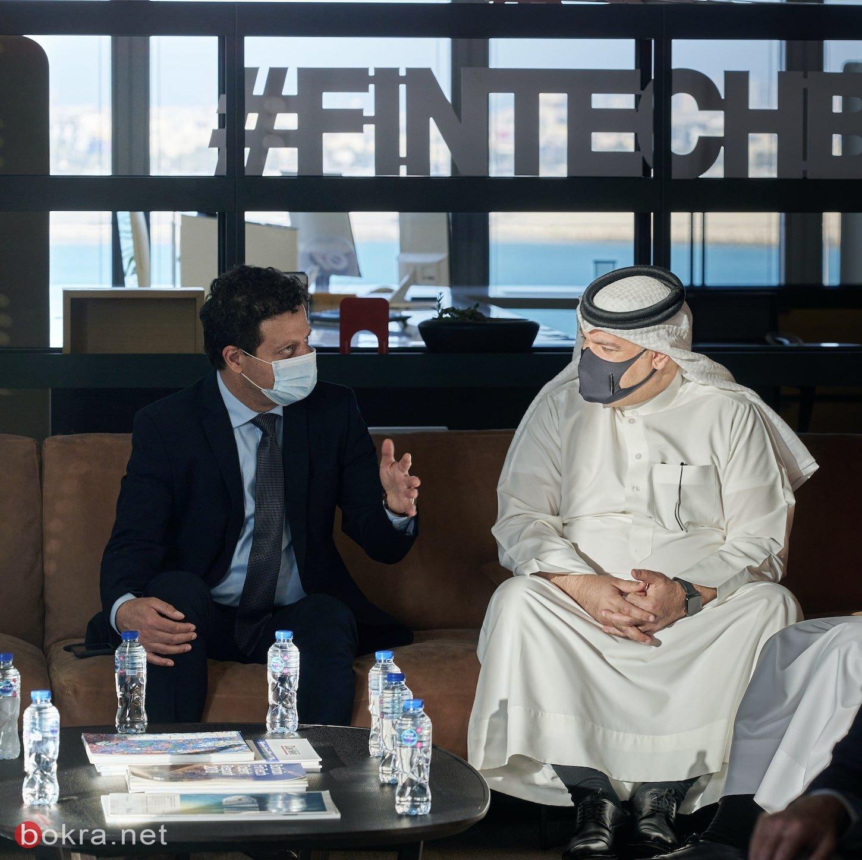 بهدف تعزيز التعاون التجاري الإسرائيلي البحريني، وزير التجارة، الصناعة والسياحة البحريني: ورئيس مجلس إدارة لئومي والمدير العام للبنك في زيارة الى المملكة-0