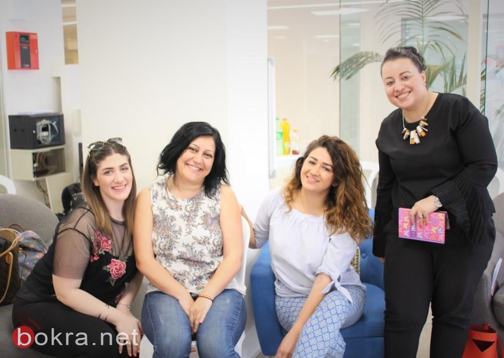 الناصرة: محاضرة هامة  مهارات التسويق الشخصي لإيهاب بطو