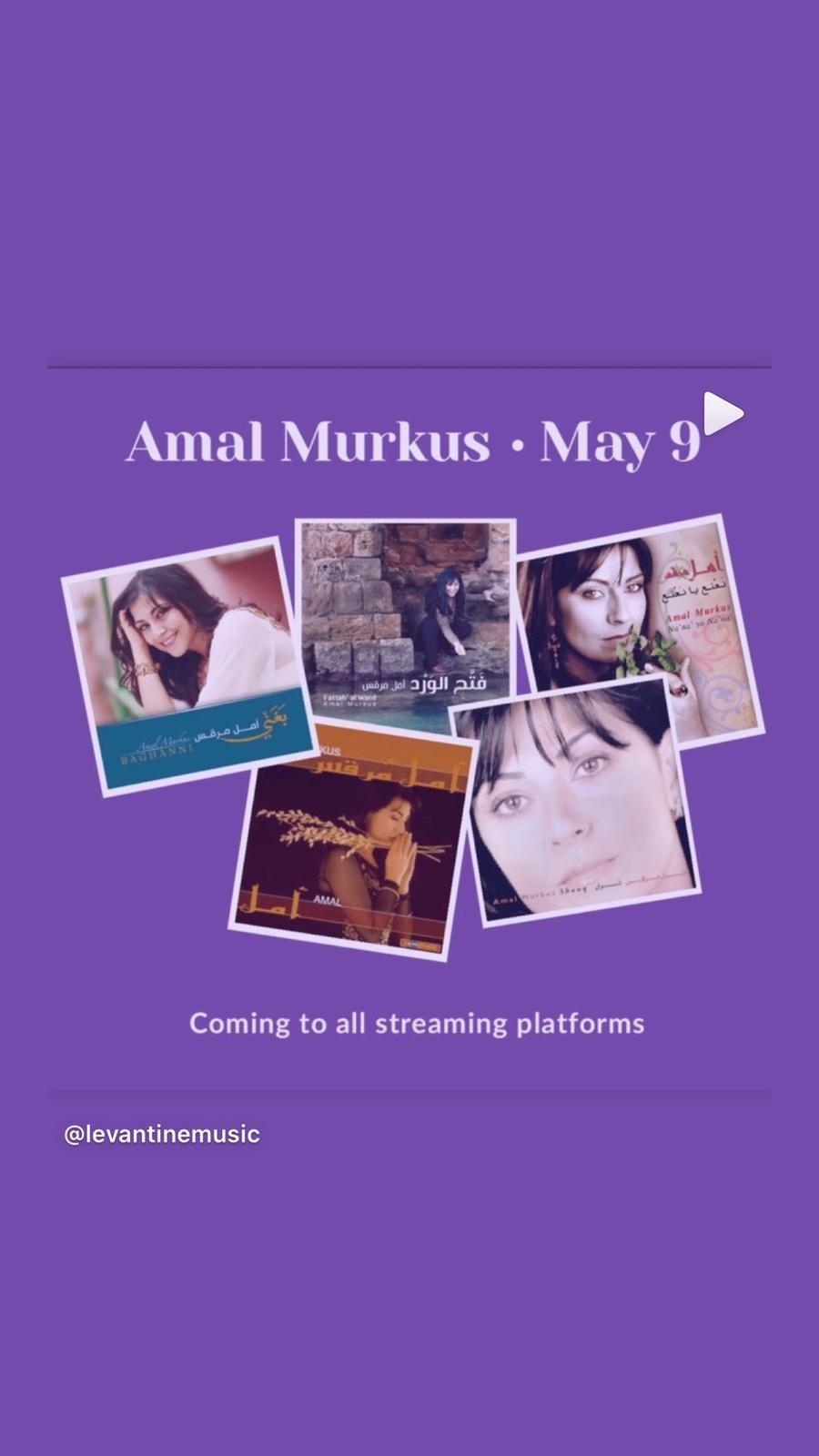 اطلاق جميع ألبومات وأغاني امل مرقس في جميع المنصات الإلكترونية العالمية والعربية