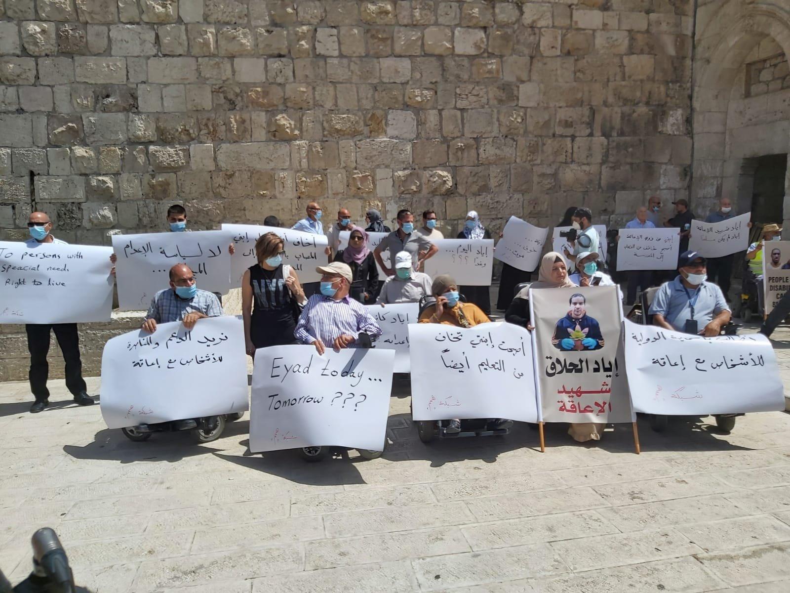القدس: وقفة احتجاجية تنديدا بقتل الشاب اياد الحلاق-0