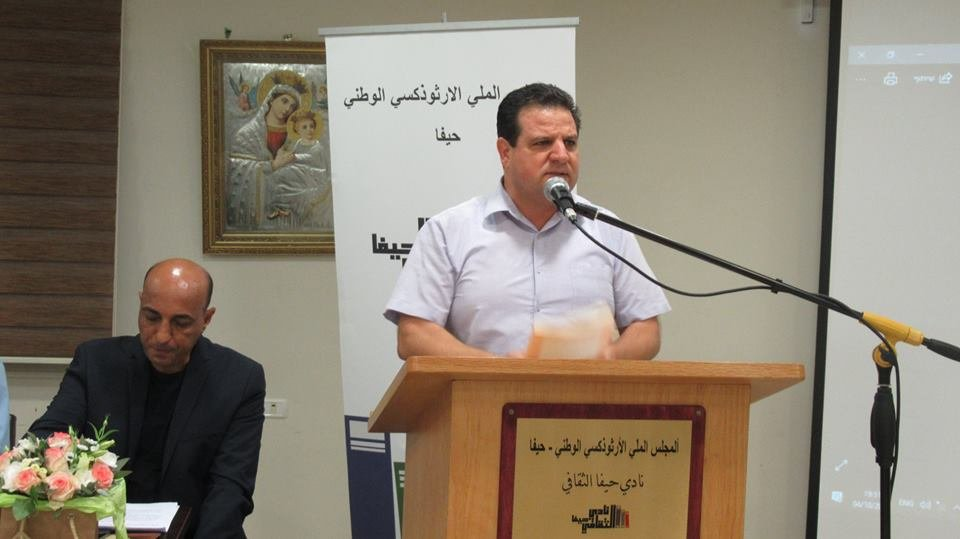 أقوى من النسيان مذكرات مناضل عصي على النسيان في أمسية احتفائية لذكراه في نادي حيفا الثقافي